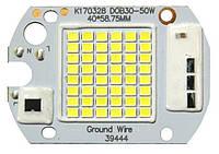 Светодиодная матрица 220В 50Вт SMD 3528 Холодный свет