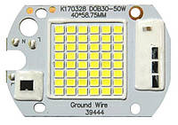 Светодиодная матрица SMD 50Вт Холодный свет