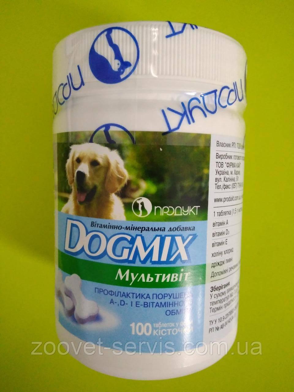 Витамины для собак Догмикс (DOGMIX) Мультивит.
