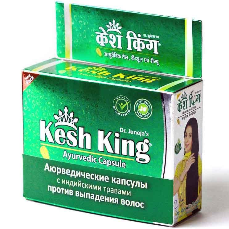 Kesh King. Аюрведические капсулы против выпадения волос, 30 шт