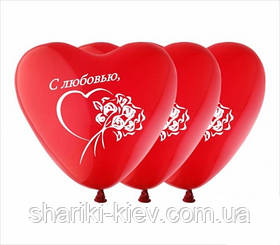 """Шарик гелевый латексный Сердечко (26 см.) красное """" С любовью"""""""