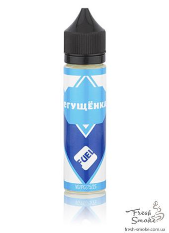 Жидкость для электронных сигарет Fuel Сгущёнка 60 мл