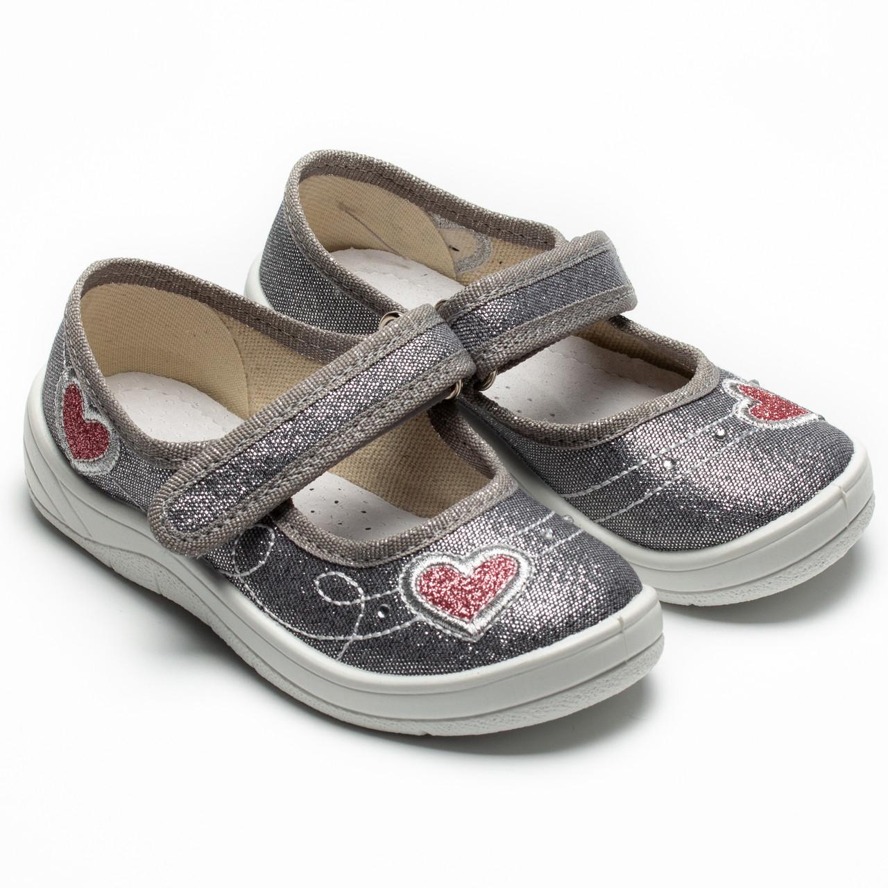 Тапочки Waldi для девочки, модель Алина, серебристого цвета с сердечком,  размер 24-30