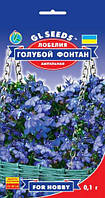 Лобелия Голубой Фонтан ампельная покрыта миниатюрными яркими цветками, упаковка 0,1 г