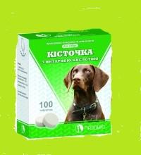 Витамины для собак КОСТОЧКА с янтарной кислотой, упаковка - 100 табл