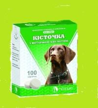 Витамины для собак КОСТОЧКА с янтарной кислотой, упаковка - 100 табл, фото 2