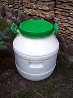 Бочка, емкость пластиковая — 50л с широкой горловиной пищевая для сыпучих и жидких продуктов