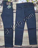 Яркие штаны для мальчика 7-11 лет(розн) (темно серые) пр.Турция