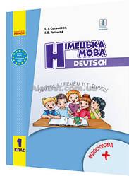 1 клас / Німецька мова. Підручник (НУШ) / Сотникова / Ранок
