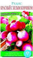 Семена редиски Красная с белым кончиком 10 г