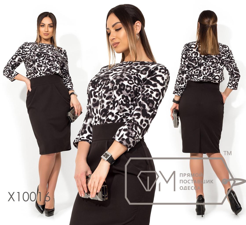 Стильное платье     (размеры 48-54)  0150-65