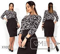 Стильное платье     (размеры 48-54)  0150-65, фото 1