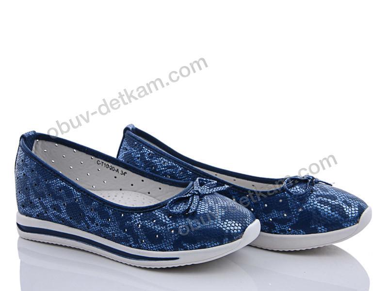 Детские туфли Том М , с 33 по 38 размер, 8 пар