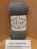 Летняя пряжа (50%-хлопок,50%-акрил) Alize cotton beby soft 197 (тёмно-серый меланж)