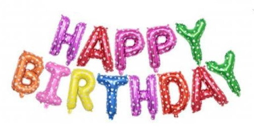 """Шары буквы фольгированные """"Happy Birthday"""" с сердцами. Цвет: Цветные. Размер: 40см."""
