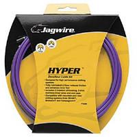 Комплект JAGWIRE Hyper UCK218 под переключатель - Purple