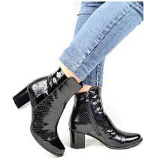 Демисезонные женские сапоги,ботинки больших размеров