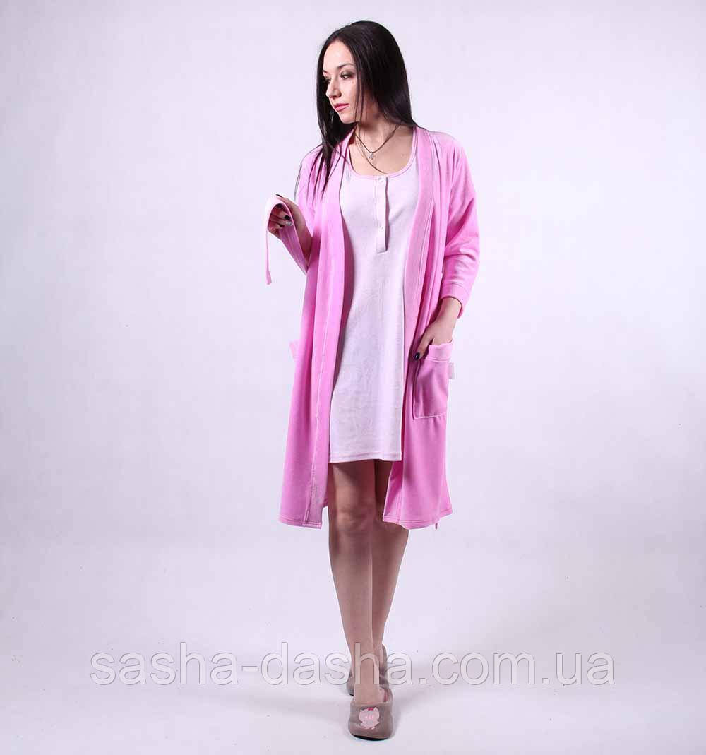 🌺 Халат и ночная сорочка, комплект отличного качества