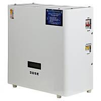 Стабилизатор напряжения Укртехнология UNIVERSAL Ultra 5000 (HV)
