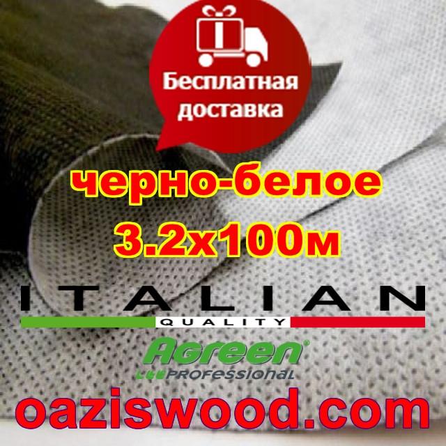 Агроволокно p-50g 3.2*100м черно-белое Agreen итальянское качество