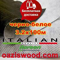 Агроволокно p-50g 3.2*100м черно-белое Agreen итальянское качество, фото 1