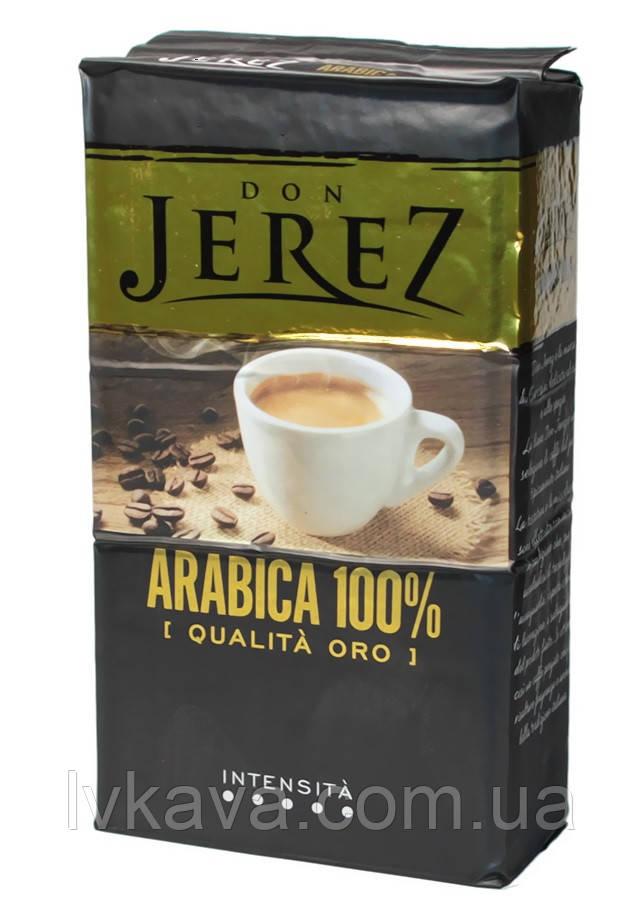 Кофе молотый Don Jerez arabica ,  250 г