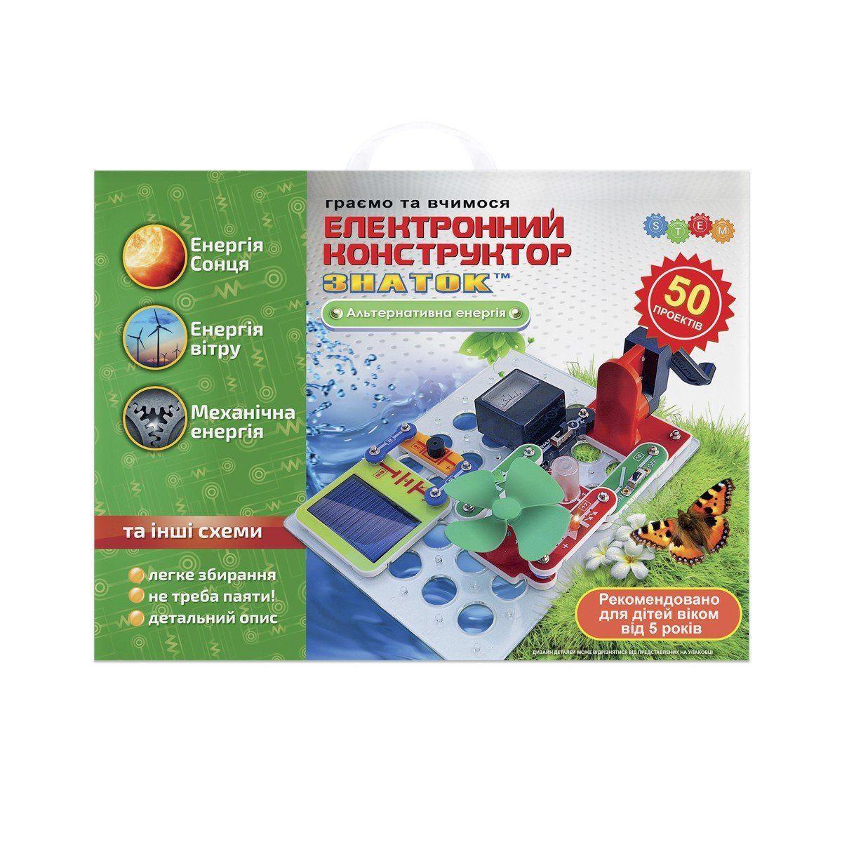 Конструктор - ЗНАТОК «Альтернативна енергія»  Znatok REW-K70690