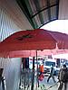 """Торговые садовые  зонты для торговли 3м""""4м"""