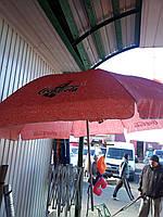 """Торговые садовые  зонты для торговли 3м""""4м, фото 1"""