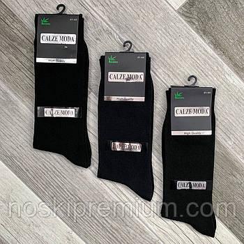 Носки мужские демисезонные х/б Calze Moda, без шва, 41-44 размер, чёрные, 03421
