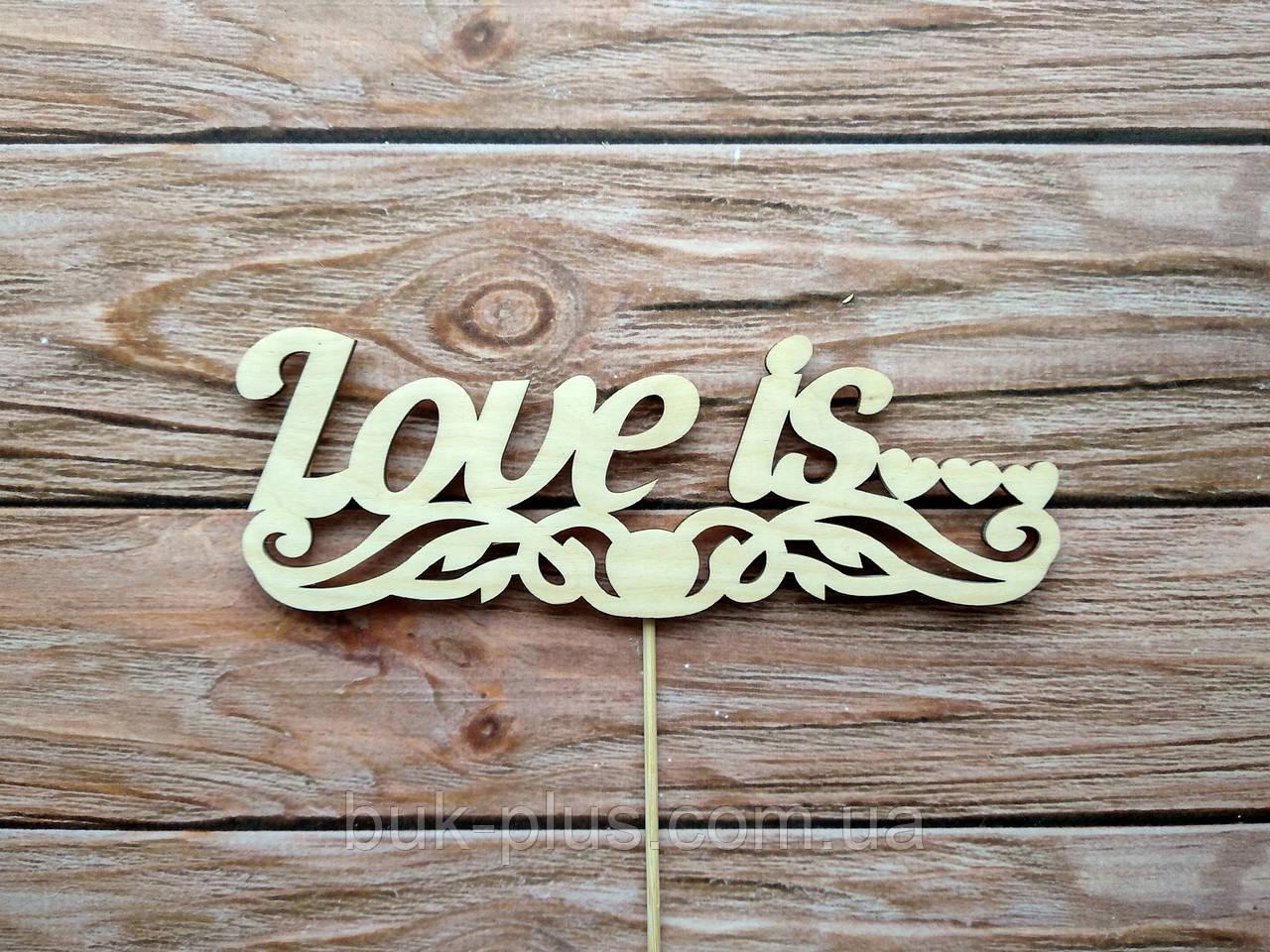 """Топпер  """"Love is..."""""""