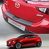 Mazda 2 3/5dr 2014+ пластиковая накладка заднего бампера