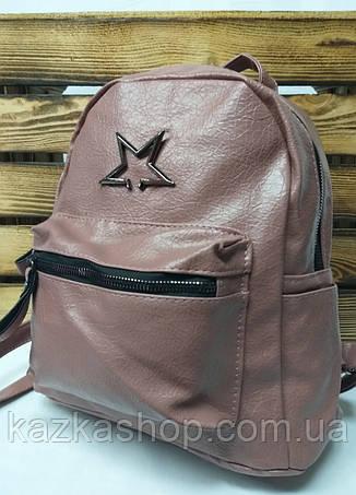 Женский рюкзак цвета пудра, на один отдел и вставкой в виде звезды , фото 2