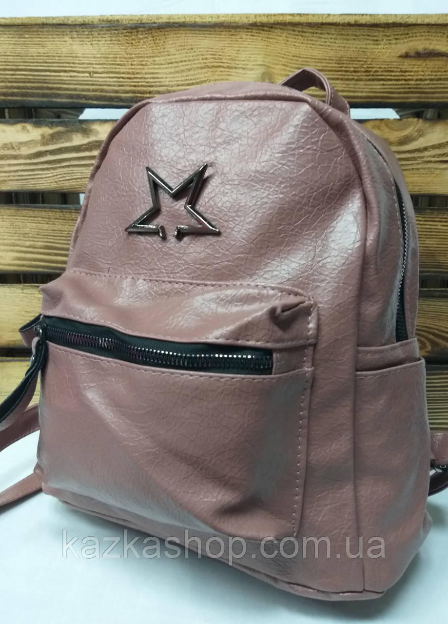 Женский рюкзак цвета пудра, на один отдел и вставкой в виде звезды