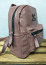 Женский рюкзак цвета пудра, на один отдел и вставкой в виде звезды , фото 3