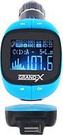 FM Трансмиттер Grand-X CUFM25GRX blue