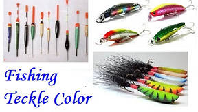 Краски для рыболовных снастей