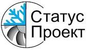 """ООО """"СТАТУС ПРОЕКТ"""""""