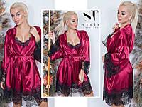 Женский комплект Армани шелк комбинация пеньюар ночная сорочка и халат с кружевом бордовый S-M-L 48-50-52