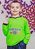 Кофта спортивная для мальчика  салат