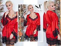 Женский комплект Армани шелк комбинация пеньюар ночная сорочка и халат с кружевом красный S-M-L 48-50, фото 1