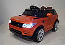 Детский электромобиль Джип Range Rover, EVA резина, Bluetooth, дитячий електромобіль, фото 7