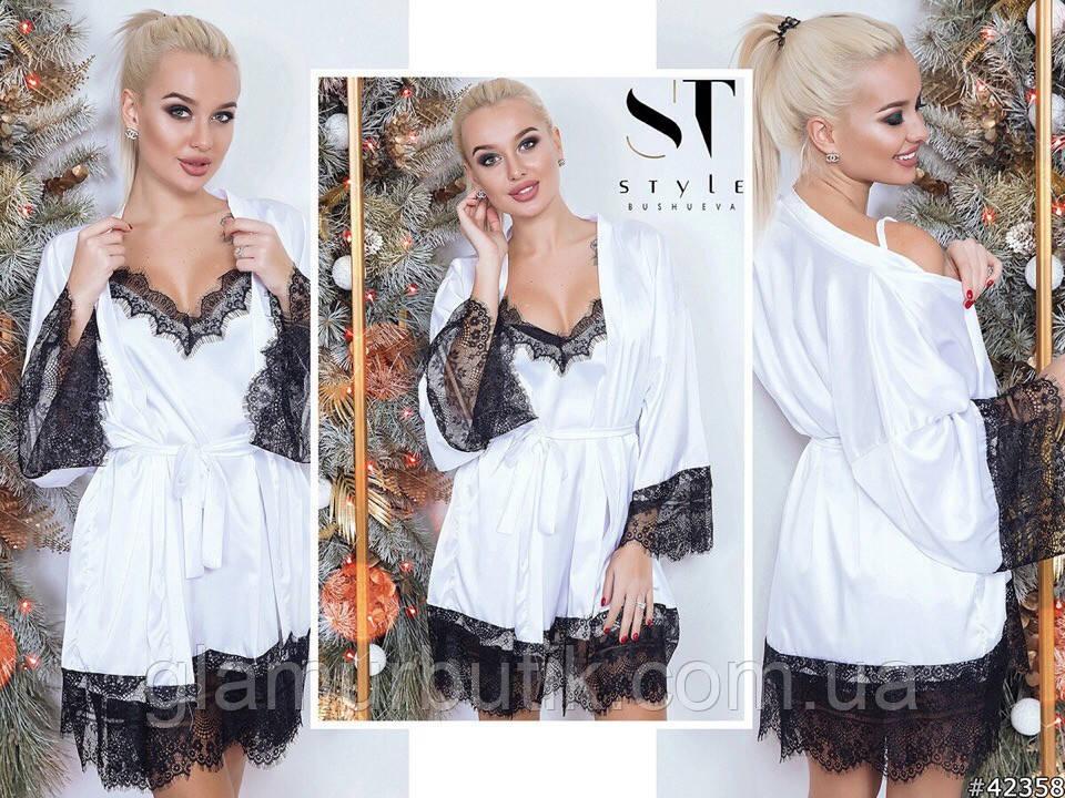 c1a8b73fcda2 Женский комплект Армани шелк комбинация пеньюар ночная сорочка и халат с  кружевом белый S-M-L 48-