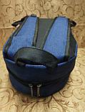 Рюкзак ADIDAS мессенджер 300D спорт спортивный городской стильный Школьный рюкзак только опт, фото 5