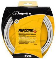 Комплект JAGWIRE Ripcord MCK221 под перекл. DIY - Sterling Silver (трос под перекл.+рубашка+запч.)
