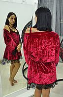 Женский комплект комбинация пеньюар ночная сорочка и халат бархатный с кружевом бордовый S-M-L, фото 1