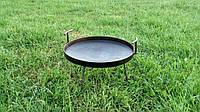 Сковорода туристическая из диска бороны(диаметр 500 мм)без крышки
