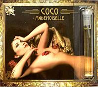 """Парфюмерная композиция """"chanel - coco mademoiselle"""" 1,3мл. (крым)"""