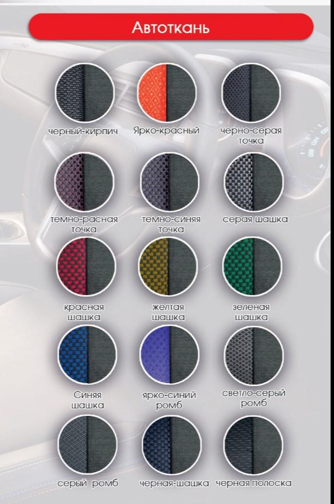 Чехлы на сиденья Вольво 240 (Volvo 240) (универсальные, кожзам+автоткань, с отдельным подголовником) черно-белый