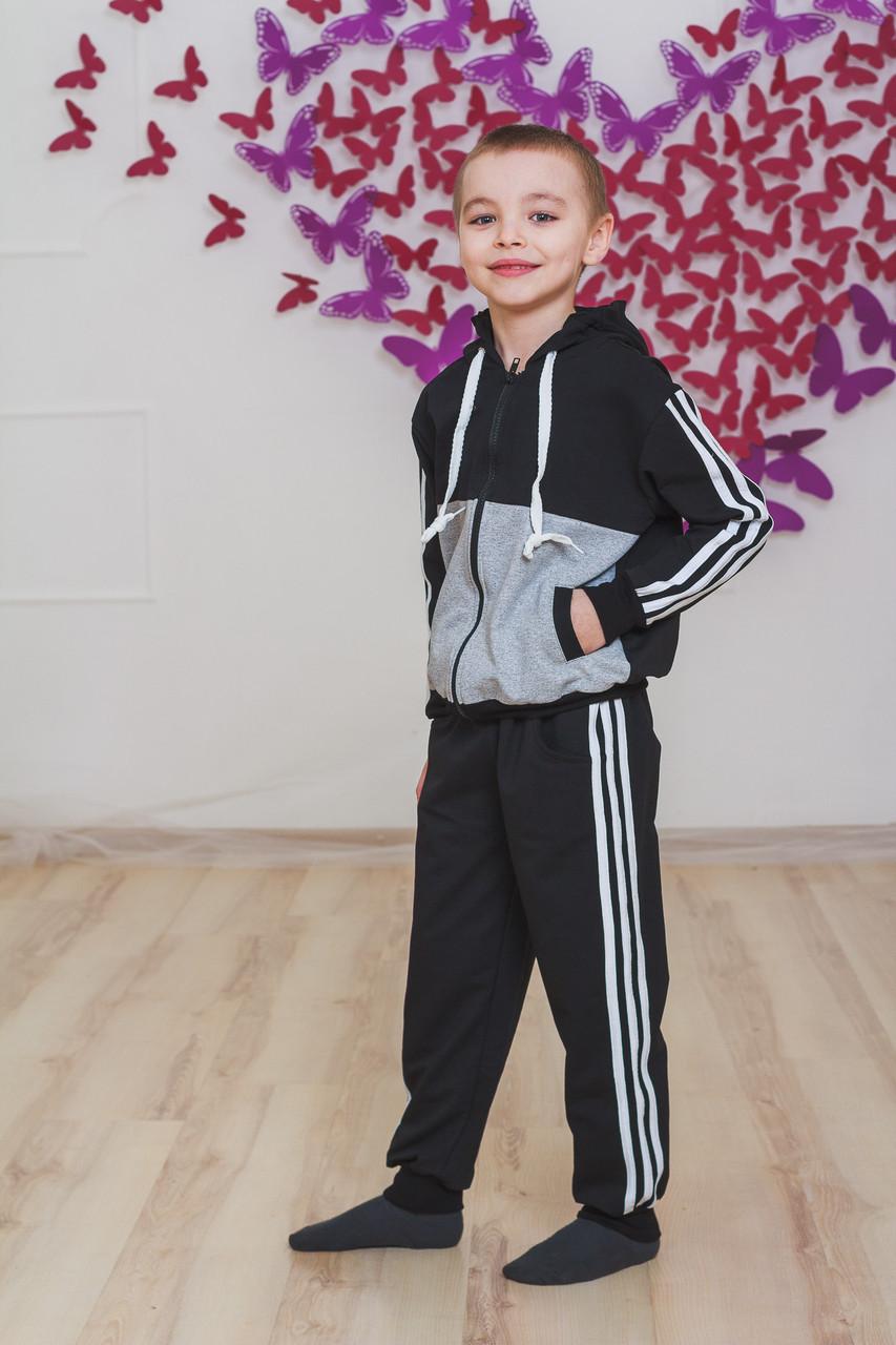Костюм спортивный для мальчика